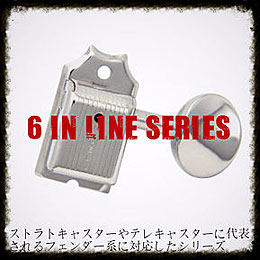 6 IN LINE SERIES