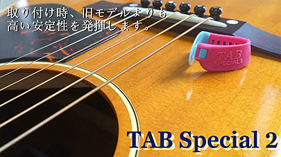 TAB Special 2
